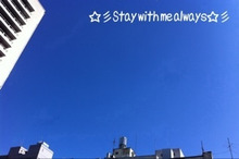 $Stay with me always-未設定