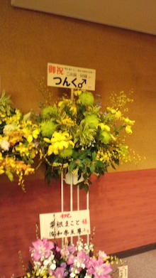 サザナミケンタロウ オフィシャルブログ「漣研太郎のNO MUSIC、NO NAME!」Powered by アメブロ-110119_1833~01.jpg