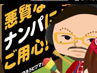 道路上将棋!のブログ
