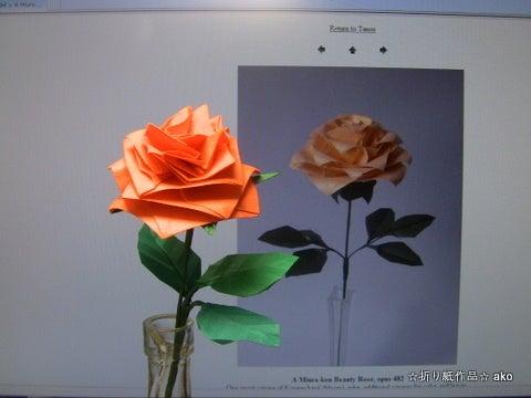 ハート 折り紙:お見舞い 折り紙-ameblo.jp