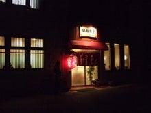 某~!?くぼ食堂★ドタバタ記-浜松7