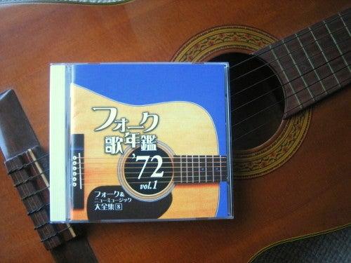 ♪ 音楽回顧録 ♪