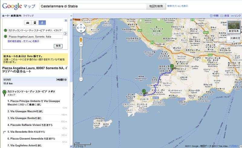 【彼女の恋した南イタリア】 ~ diario-mappa maremonti