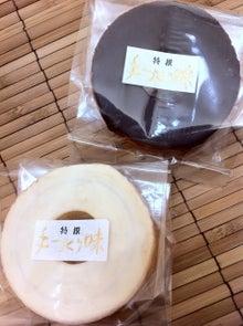 シノブロ★CRAZY IN sweets LOVE★-IMG_0321.jpg