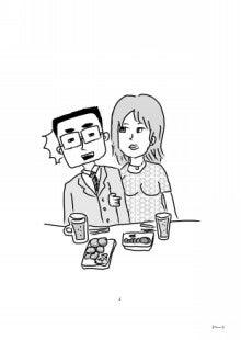 漫画ソムリエの「こんな時にこの漫画!!」