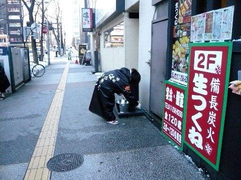 はちきょう店長 澤のブログ-ゴミ拾い