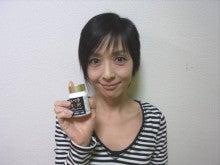吉田真希子オフィシャルブログ「日めくりキレイごはん」Powered by Ameba