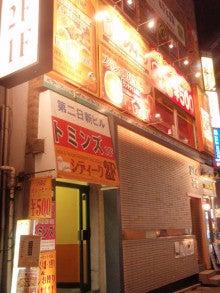 $◆タイ古式マッサージ師【O】塚のひとりごつ◆
