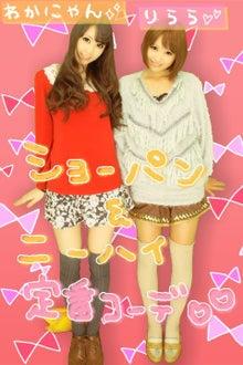 りららんど-ファイル0272.jpg