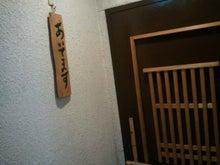 $わだしゅうは慈愛男子-2011-01-19 18.52.22.jpg2011-01-19 18.52.22.jpg