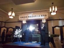 友近890(やっくん)ブログ ~歌への恩返し~-DSCF9233.jpg