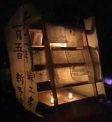 忘れん坊のメモ帳-光の塔1