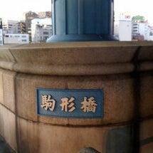 ◎ぶらり浅草 隅田川…