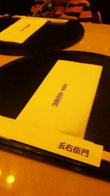 欲張りワーキングマザーのイロイロ奮闘記-110121_180242.jpg