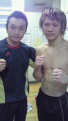 西岡利晃オフィシャルブログ「WBC super bantam weight Champion」Powered by Ameba-201101211554000.jpg