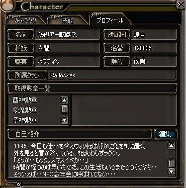 Kasimuのブログ