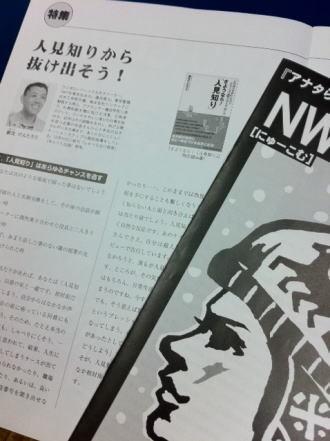 NEC日本電気-NWU-COM