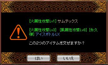 RELI姫のおてんば(?)日記-混ぜ混ぜ
