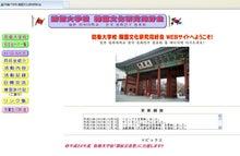 ☆杉野洋明 極東亜細亜研究所-bouei