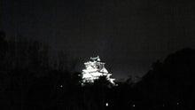 中居くんのほのぼの日記☆with KAT-TUN-110122_175920_ed.jpg