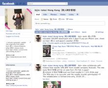 $bijin-tokei / binan-tokei (美人時計香港)-ファンページ