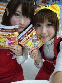 夏原友理オフィシャルブログ「Yuri's blog」Powered by Ameba-DVC00576.jpg