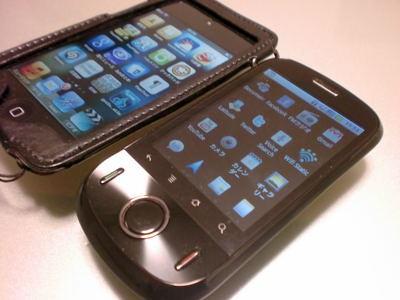 志度・路・戻ろ-iPod touch とIDEOS
