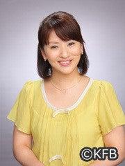 日本美容外科学会認定専門医Dr.石原の診療ブログ~いろんなオペやってます~-笠置わか菜アナウンサー