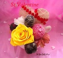 $ちびログ!-St. Valentine's arrange 2011