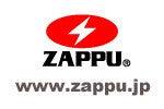 ZAPPU バスフィッシング