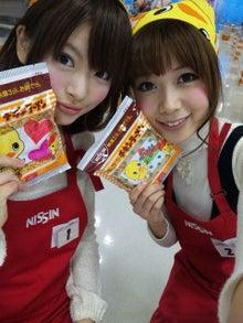 夏原友理オフィシャルブログ「Yuri's blog」Powered by Ameba-DVC00575.jpg