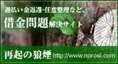 $司法書士法人F&Partners 藤巻米隆のブログ-saimu