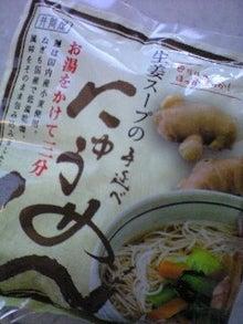 ずれずれブログ…湘南で猫と暮らせば…-110117_1439~0001.jpg