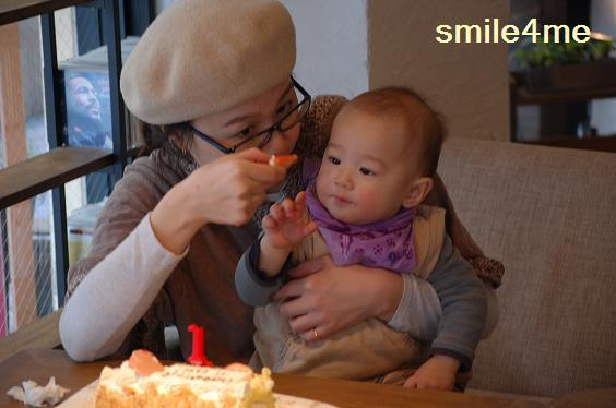 $smile4me