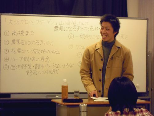 函館Chance!プロジェクト