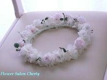 $Cherty by FlowerSalonCherty ◆◆ ブーケ販売とアレンジレッスン◆◆