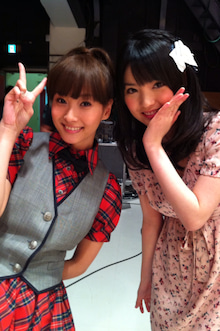 Miki Fujimoto Official Blogpowered by Ameba-??.PNG