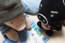 $日本語教師目指す聴覚しょうがい者@常夏のブログ