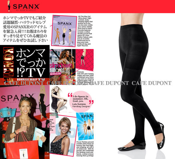 SELECT SHOP CAFE DUPONT BLOG-spanx039black1