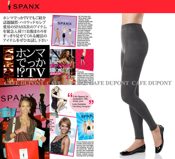 SELECT SHOP CAFE DUPONT BLOG-spanx039grey1