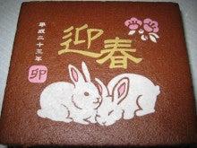 ぽーるのMIRACLE大作戦-2011 1/2