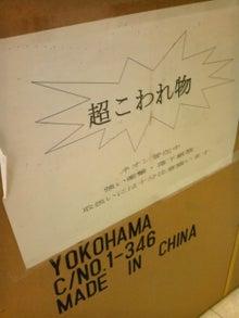 いわいみどりのハナウタライフ♪-110121_112729.jpg
