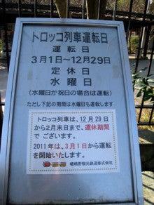 京都嵐山日和-0123_3
