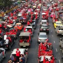 赤の嵐~タイ