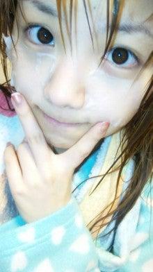 田中れいなオフィシャルブログ「田中れいなのおつかれいなー」Powered by Ameba-110125_120012.jpg