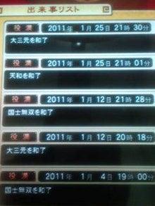 北関東のグルメ情報-F1030195.jpg