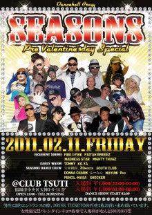 $SEASONS KYUSYU TOUR 2010  7/2~8/13