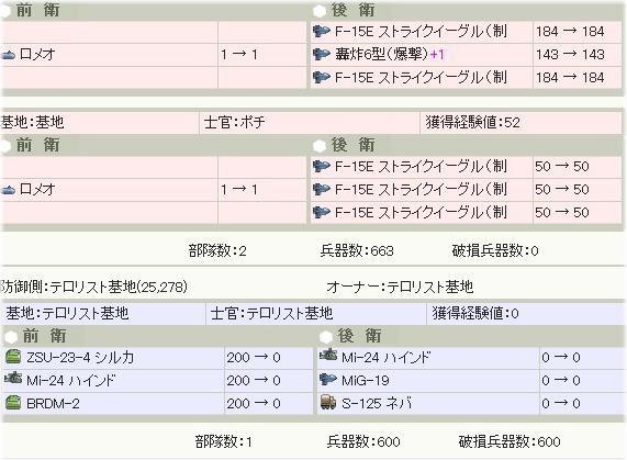 征夷大将軍のブログ-潜水艦3