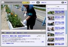 武田かずひろオフィシャルブログ