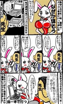 姫ちゃんのたぷたぷお肉